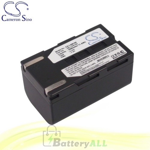 CS Battery for Samsung VP-DC563i / VP-DC565WBi / VP-DC565Wi Battery 1600mah CA-LSM160
