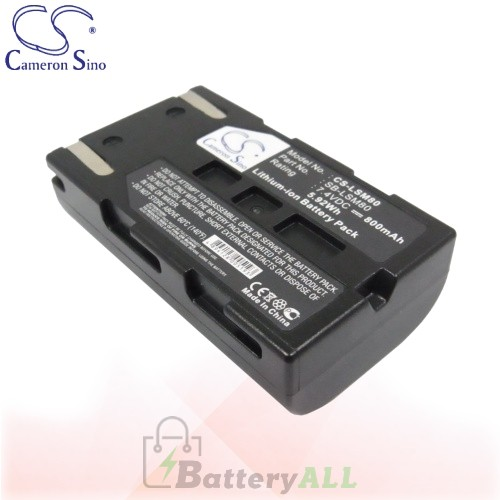 CS Battery for Samsung VP-D353 / VP-D353i / VP-D354 / VP-D451 Battery 800mah CA-LSM80