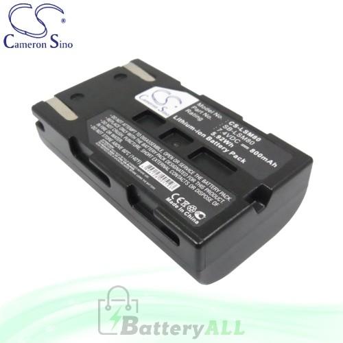 CS Battery for Samsung VP-D364Wi / VP-D365Wi / VP-D371 Battery 800mah CA-LSM80