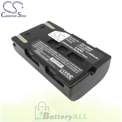 CS Battery for Samsung VP-D964W / VP-D964Wi / VP-D965i Battery 800mah CA-LSM80