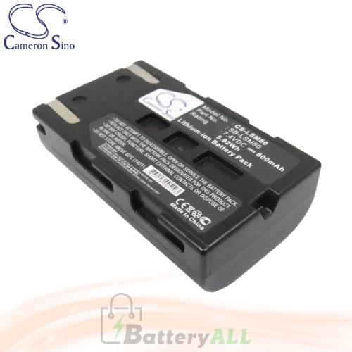 CS Battery for Samsung VP-DC575WB / VP-DC575Wi Battery 800mah CA-LSM80