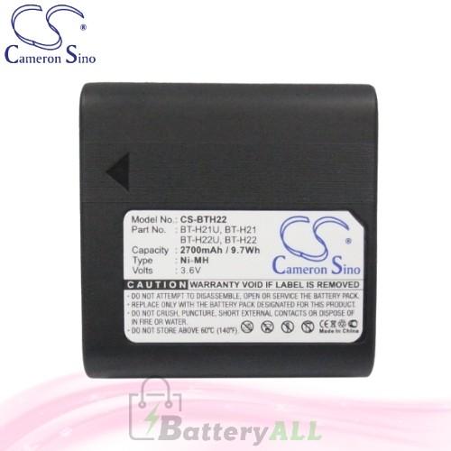 CS Battery for Sharp VL-8 / VL-AH160U / VL-AH161U / VL-AH50 Battery 2700mah CA-BTH22