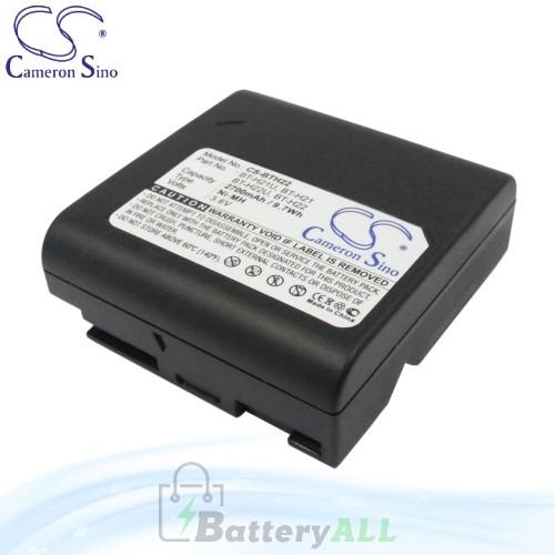 CS Battery for Sharp VL-H4200S / VL-L65U / VL-N8E / VL-S10H Battery 2700mah CA-BTH22