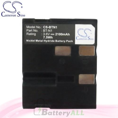 CS Battery for Sharp VL-E720H / VL-E720U / VL-E750U / VL-E760H Battery 2100mah CA-BTN1
