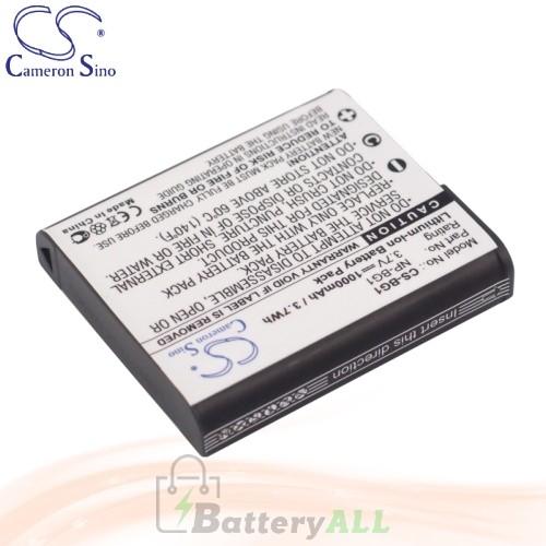 CS Battery for Sony Cyber-Shot DSC-W120/B / DSC-W120/L Battery 1000mah CA-BG1