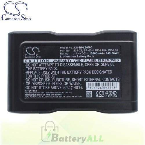 CS Battery for Sony DNW-A25 DNW-A25P (Portable Recorder) Battery 10400mah CA-BPL90MC