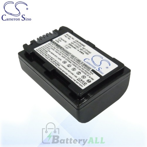 CS Battery for Sony HDR-HC5 / HDR-HC5E / HDR-HC3E / HDR-HC7E Battery 650mah CA-FH50D