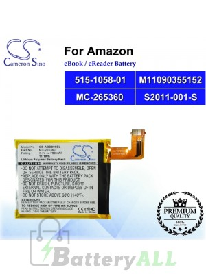 CS-ABD006SL For Amazon Ebook Battery Model 515-1058-01 / M11090355152 / MC-265360 / S2011-001-S