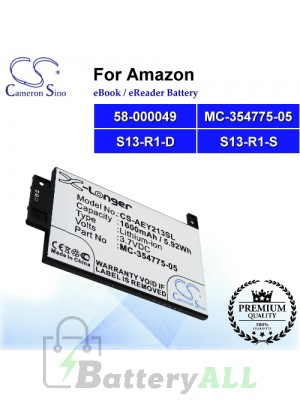 CS-AEY213SL For Amazon Ebook Battery Model 58-000049 / MC-354775-05 / S13-R1-D / S13-R1-S