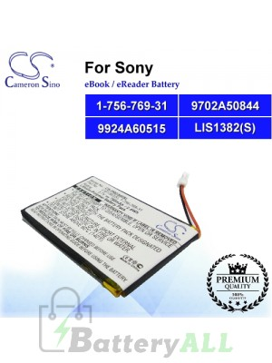 CS-PRD300SL For Sony Ebook Battery Model 1-756-769-31 / 9702A50844 / 9924A60515 / LIS1382(S)