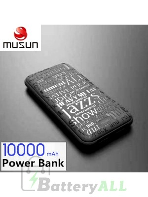 Musun Fashion Vintage Style 10000mAH Powerbank Z11 Real Capacity Black