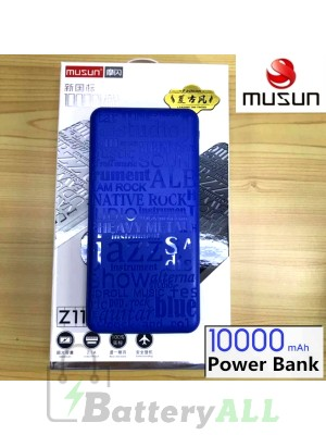 Musun Fashion Vintage Style 10000mAH Powerbank Z11 Real Capacity Blue