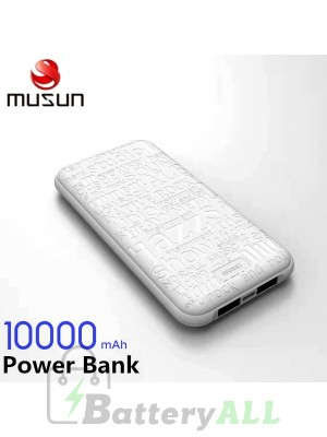 Musun Fashion Vintage Style 10000mAH Powerbank Z11 Real Capacity White