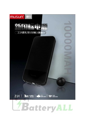Musun 10000mAH Powerbank Z14  Real Capacity Dual Output