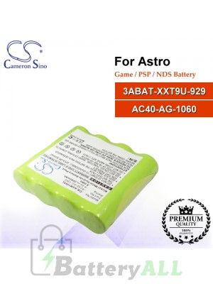 CS-AGM106SL For Astro Game PSP NDS Battery Model 3ABAT-XXT9U-929 / AC40-AG-1060