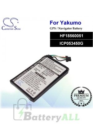 CS-YK051SL For Yakumo GPS Battery Model HF18560051 / ICP053450G