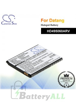 CS-FYL519SL For Datang Hotspot Battery Model HD495060ARV