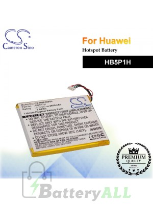 CS-HUE589SL For Huawei Hotspot Battery Model HB5P1H