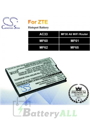 CS-ZTU230SL-2 For ZTE Hotspot Battery Fit Model AC33 / MF30 A6 WiFi Router / MF60 / MF61 / MF62 / MF65