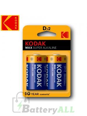 Kodak MAX Alkaline D / R20P(UM-1) / IMPA 792401 / MN1300 / LR20 1.5V Battery (2 pack)