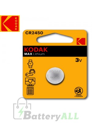Kodak ULTRA Lithium CR2450 / 5029LC / DL2450 / E-CR2450 3.0V Battery (1 pack)