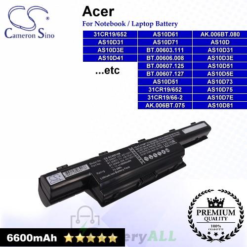 CS-AC4551HB For Acer Laptop Battery Model 31CR19/652 / 31CR19/65-2 / 31CR19/66-2 / 3INR19/65-2 / AK.006BT.075