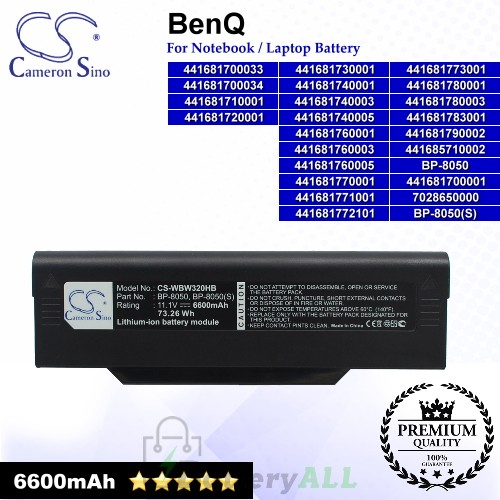 CS-WBW320HB For BenQ Laptop Battery Model 441681700001 / 441681700033 / 441681700034 / 441681710001