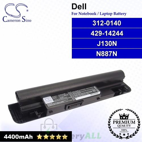 CS-DE1220HB For Dell Laptop Battery Model 312-0140 / 429-14244 / J130N / N887N