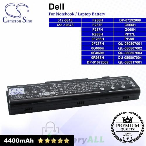 CS-DE1410NB For Dell Laptop Battery Model 0F286H / 0F287H / 0G066H / 0G069H / 0R988H / 312-0818 / 451-10673