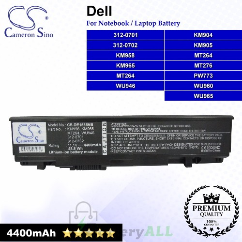 CS-DE1535NB For Dell Laptop Battery Model 0KM958 / 0KM965 / 0MT264 / 0MT275 / 0MT276 / 0MT277 / 0PW772