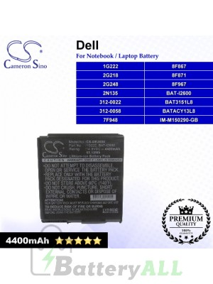 CS-DE2600 For Dell Laptop Battery Model 1G222 / 2G218 / 2G248 / 2N135 / 312-0022 / 312-0058 / 7F948 / 8F867