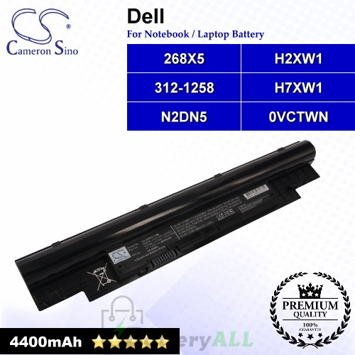 CS-DEN311NB For Dell Laptop Battery Model 0VCTWN / 268X5 / 312-1258 / H2XW1 / H7XW1 / N2DN5
