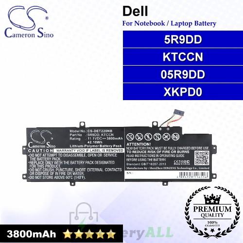 CS-DET220NB For Dell Laptop Battery Model 05R9DD / 5R9DD / KTCCN / XKPD0