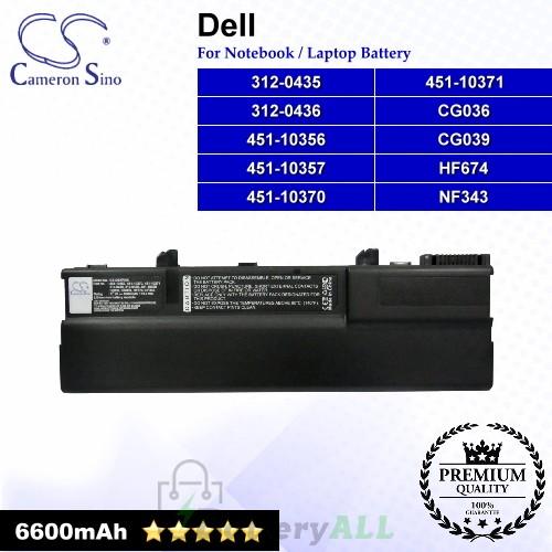 CS-DEXPNB For Dell Laptop Battery Model 312-0435 / 312-0436 / 451-10356 / 451-10357 / 451-10370 / 451-10371
