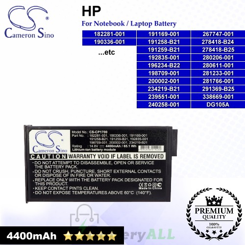 CS-CP1700 For HP Laptop Battery Model 182281-001 / 190336-001 / 191169-001 / 191258-B21 / 191259-B21 / 192835-001