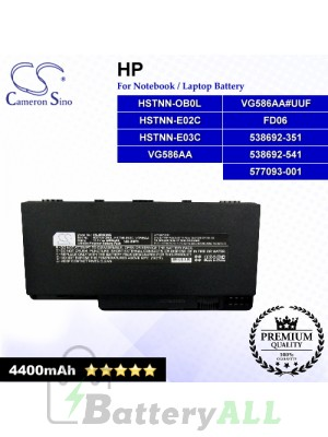 CS-HDM3NB For HP Laptop Battery Model 538692-251 / 538692-351 / 538692-541 / 577093-001 / 580686-001 / 644184-001