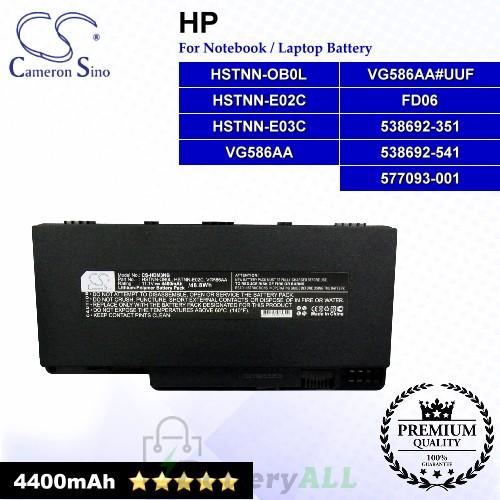 CS-HDM3NB For HP Laptop Battery Model 538692-251 / 538692-351 / 538692-541 / 577093-001 / 580686-001 / 644184-001