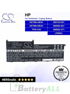 CS-HPE153NB For HP Laptop Battery Model 660002-271 / 660002-541 / 660152-001 / HSTNN-DB3H / HSTNN-UB3H