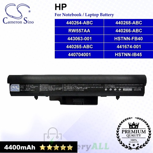 CS-HPF510HB For HP Laptop Battery Model 440264-ABC / 440265-ABC / 440266-ABC / 440268-ABC / 440704001 / 441674-001