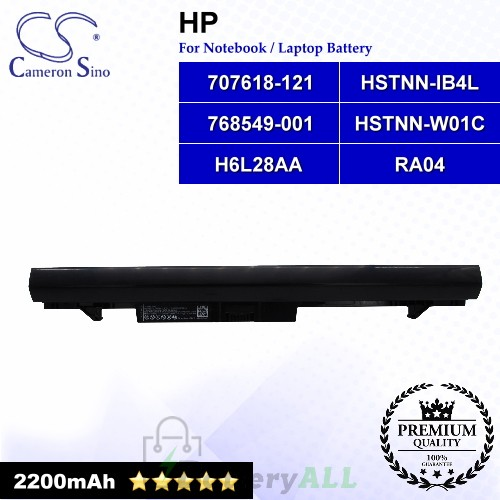 CS-HPG430NB For HP Laptop Battery Model 707618-121 / 768549-001 / H6L28AA / HSTNN-IB4L / HSTNN-W01C / RA04