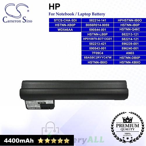 CS-HPM210HB For HP Laptop Battery Model 582213-121 / 582213-421 / 582214-121 / 582214-141 / 590543-001