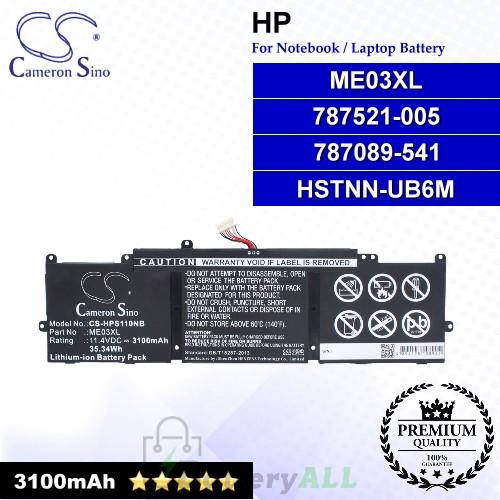 CS-HPS110NB For HP Laptop Battery Model 787089-541 / 787521-005 / HSTNN-UB6M / ME03XL