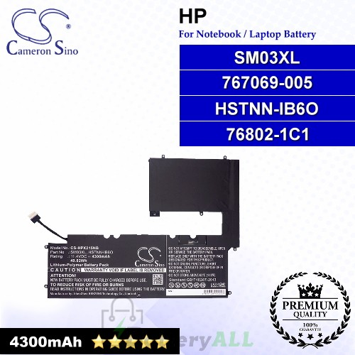 CS-HPX215NB For HP Laptop Battery Model 15-C011DX / 767069-005 / 76802-1C1 / HSTNN-IB6O / SM03XL