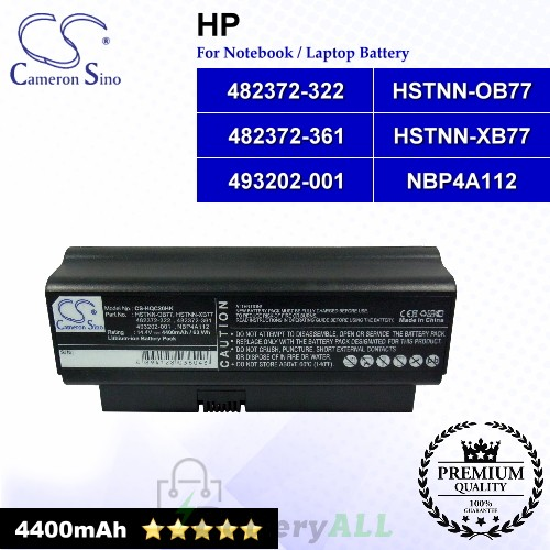 CS-HQC20HK For HP Laptop Battery Model 482372-322 / 482372-361 / 493202-001 / 530975-341 / 579320-001