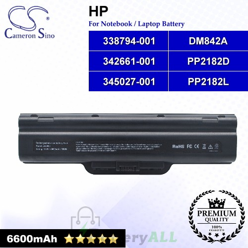 CS-HZD7000NB For HP Laptop Battery Model 338794-001 / 342661-001 / 345027-001 / DM842A / PP2182D / PP2182L