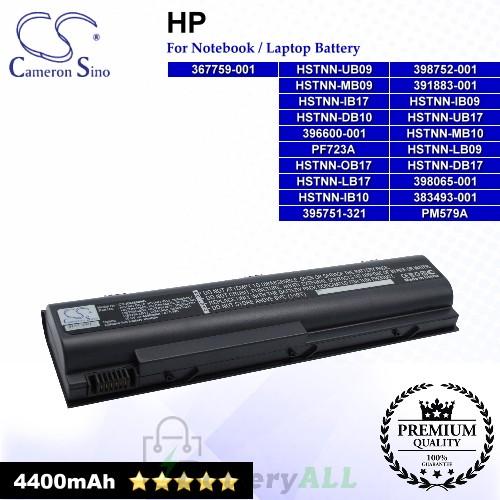 CS-NX4800HB For HP Laptop Battery Model 367759-001 / 383493-001 / 391883-001 / 395751-321 / 396600-001
