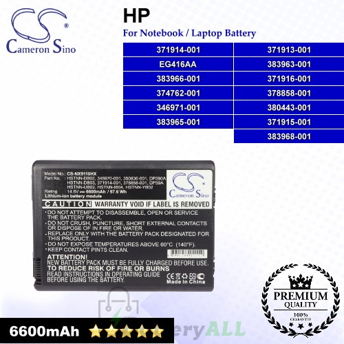 CS-NX9110HX For HP Laptop Battery Model 346971-001 / 371913-001 / 371914-001 / 371915-001 / 371916-001