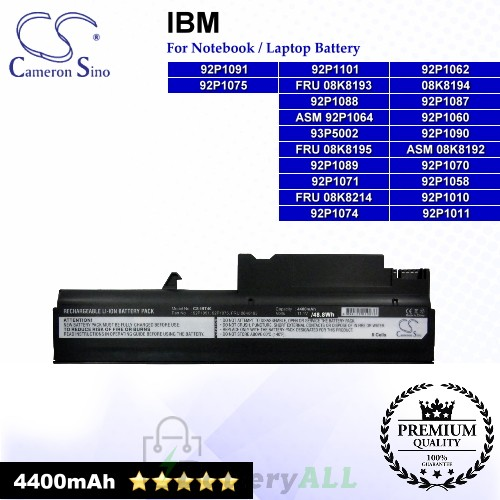 CS-IBT40 For IBM Laptop Battery Model 08K8194 / 92P1010 / 92P1011 / 92P1058 / 92P1060 / 92P1062 / 92P1067