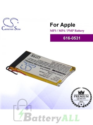CS-IPNA6SL For Apple Mp3 Mp4 PMP Battery Model 616-0531