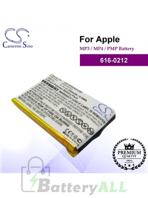 CS-IPOD0212SL For Apple Mp3 Mp4 PMP Battery Model 616-0212